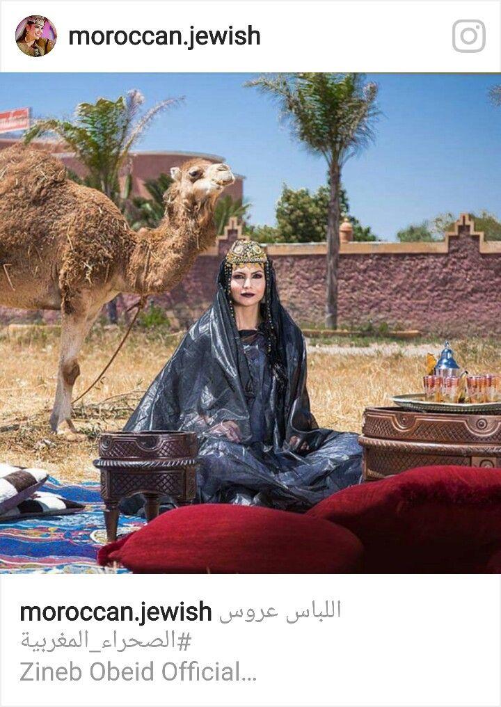 Mariee du Sahara marocain Moroccan wedding, Marrakech