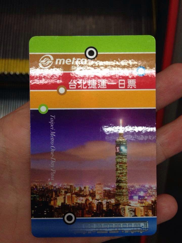 www mytaiwantour com Metro Taipei One Day Pass#mrt#taiwan | Taiwan