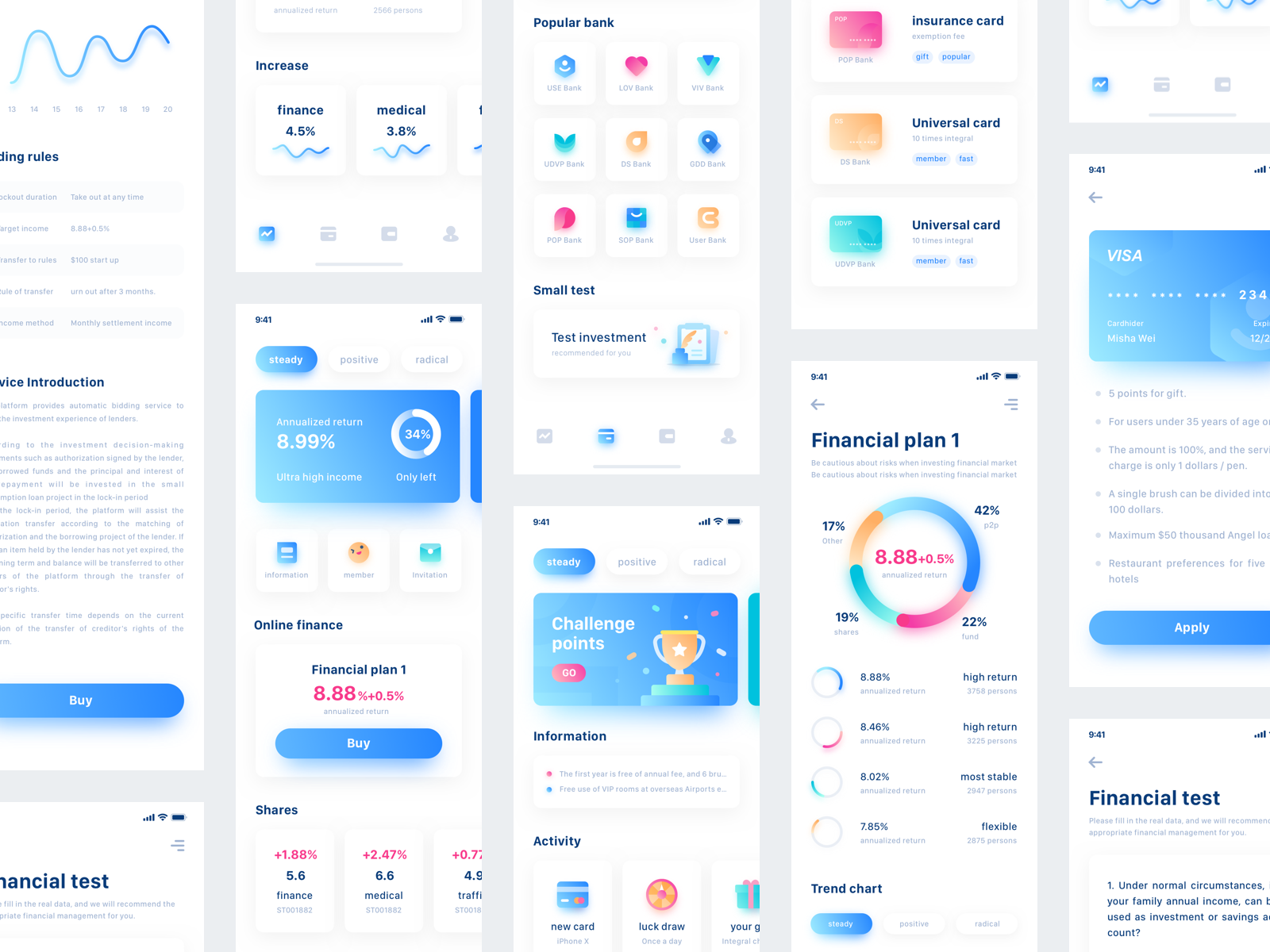 Finance App Design Project Логотип