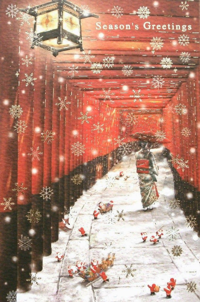 Products From Japan With Love: Japanese Christmas Card | crafts ...