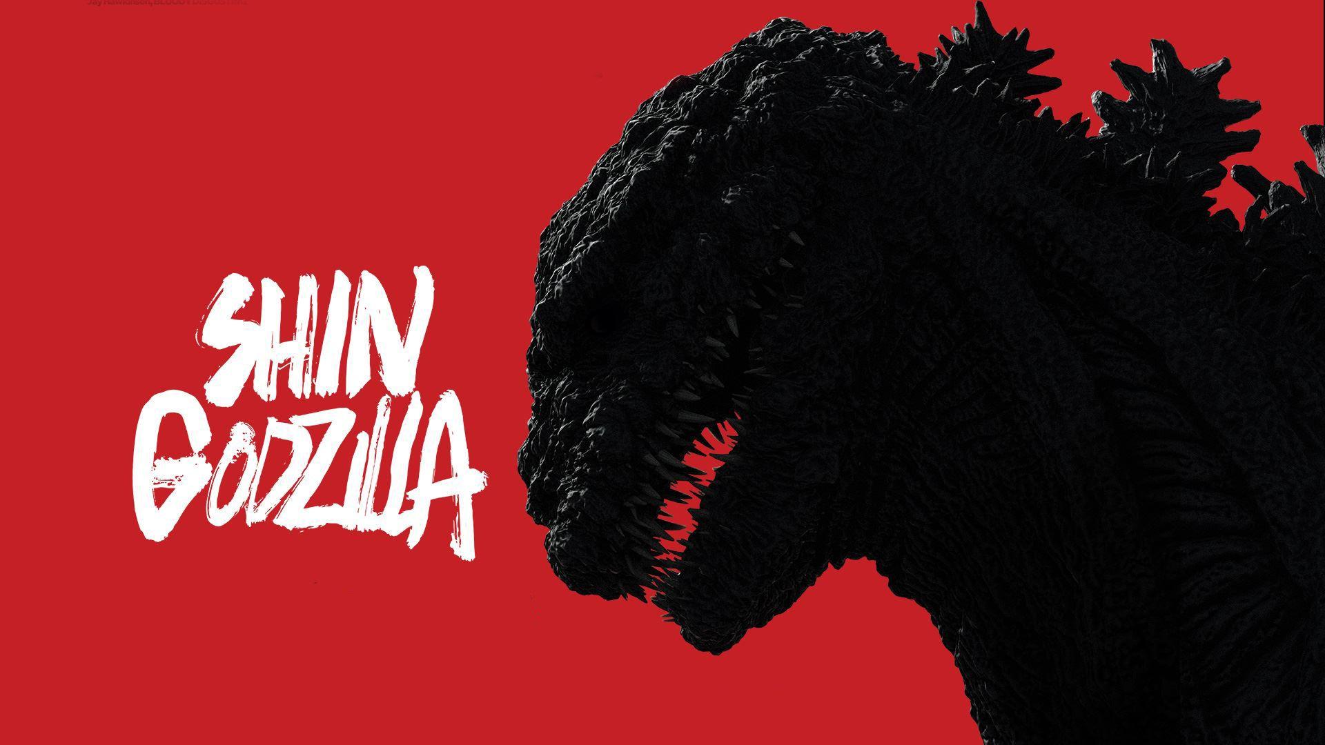 Shin Godzilla x2 [1920x1080] Godzilla, Giant monsters, Akira