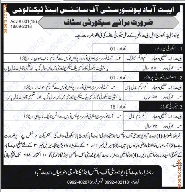 Jobs In Abbottabad University Of Science&Technology