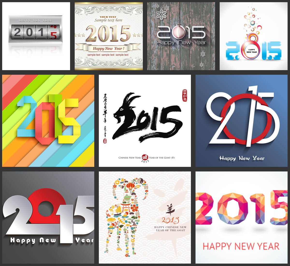 Set Of 10 Vector Happy New Year 2015 Greeting Card Designs With