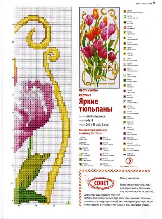 Gallery.ru / Фото #12 - a.a - markisa81