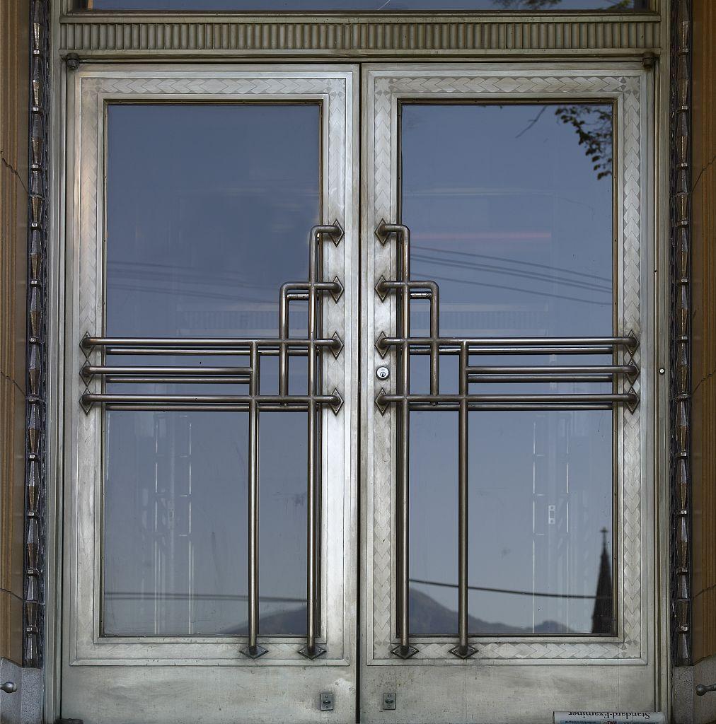 Exterior door detail Forest Service Building Ogden UtahArt