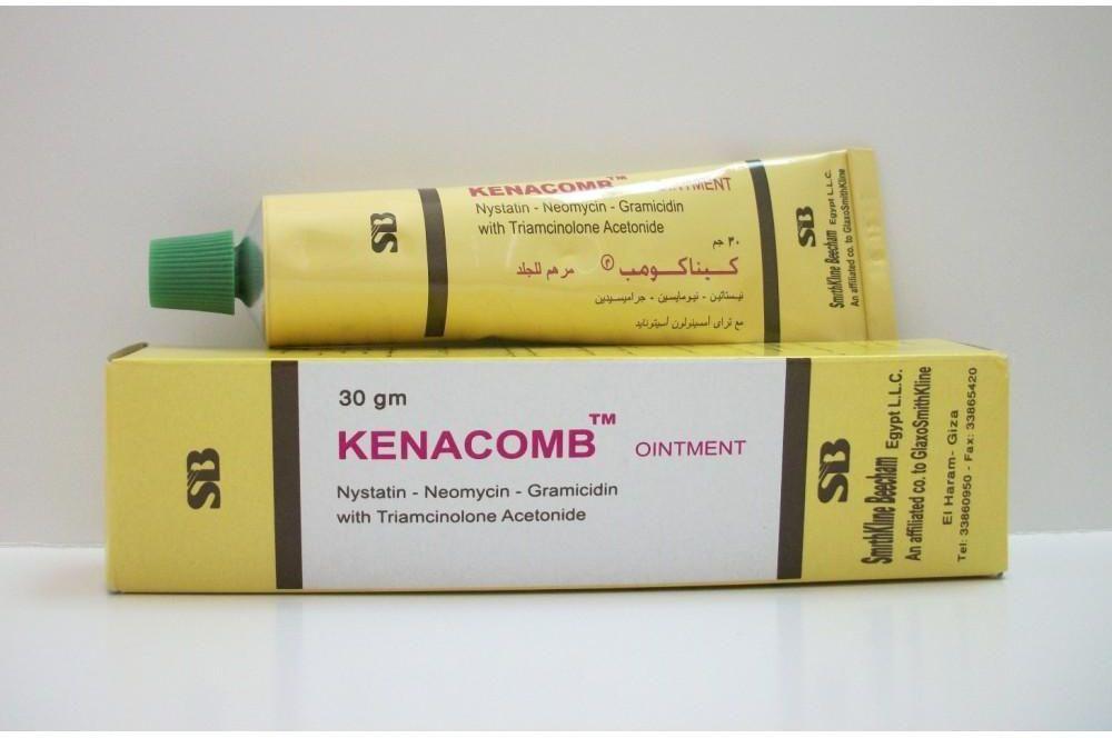 كريم كيناكومب Kenacomb لتفتيح وتبييض المناطق الحساسة وعلاج الحروق Anti Inflammatory Cream Antifungal Antifungal Cream