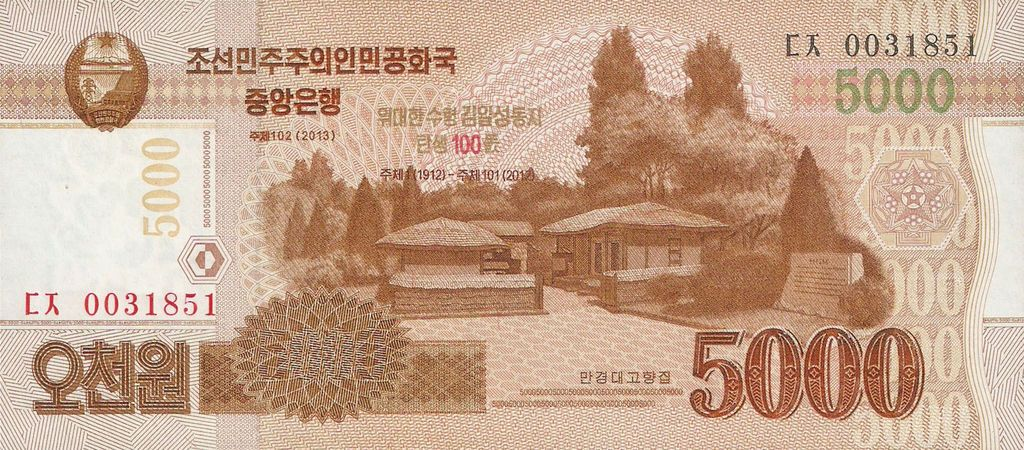 Pin On North Korea Choson Minjujuui In Min Kongwaguk