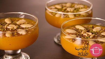 طريقة عمل مهلبية قمر الدين Recipe Egyptian Food Middle Eastern Recipes Middle Eastern Dishes