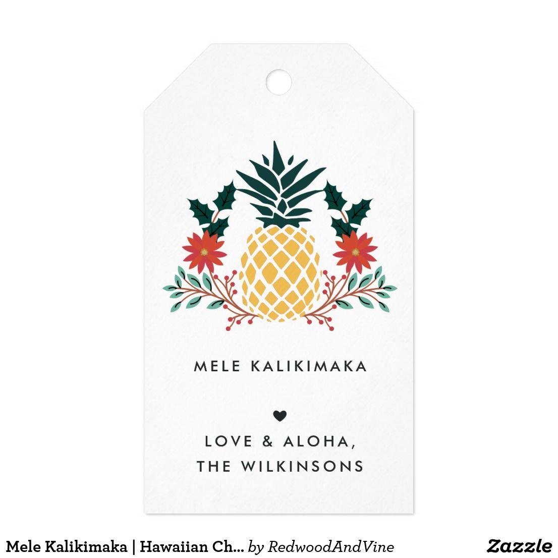 Mele Kalikimaka Hawaiian Christmas Gift Tags Happy Holidays