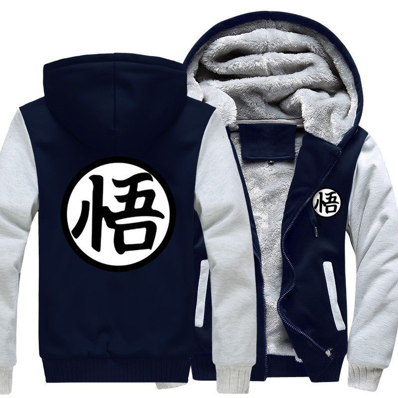 Dragon Ball Z Goku Training Symbol Wool Lining Zip Up Hoodie Navy Blue And White Sweatshirts Hoodie Harajuku Fashion Street Hoodies