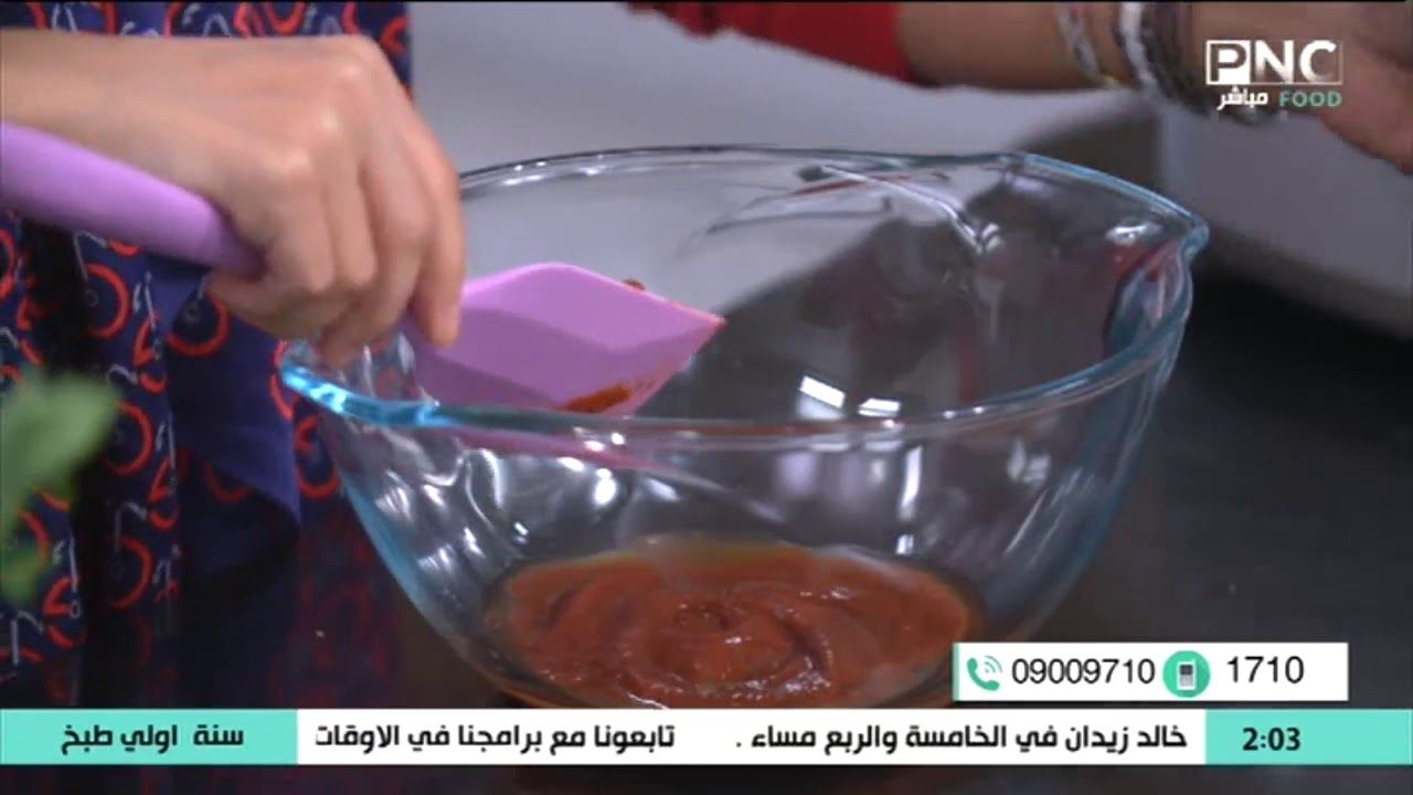 سنة أولي طبخ مع الشيف سارة عبد السلام طريقة عمل تتبيلة الدجاج المشوي ا Food Bowl Tableware