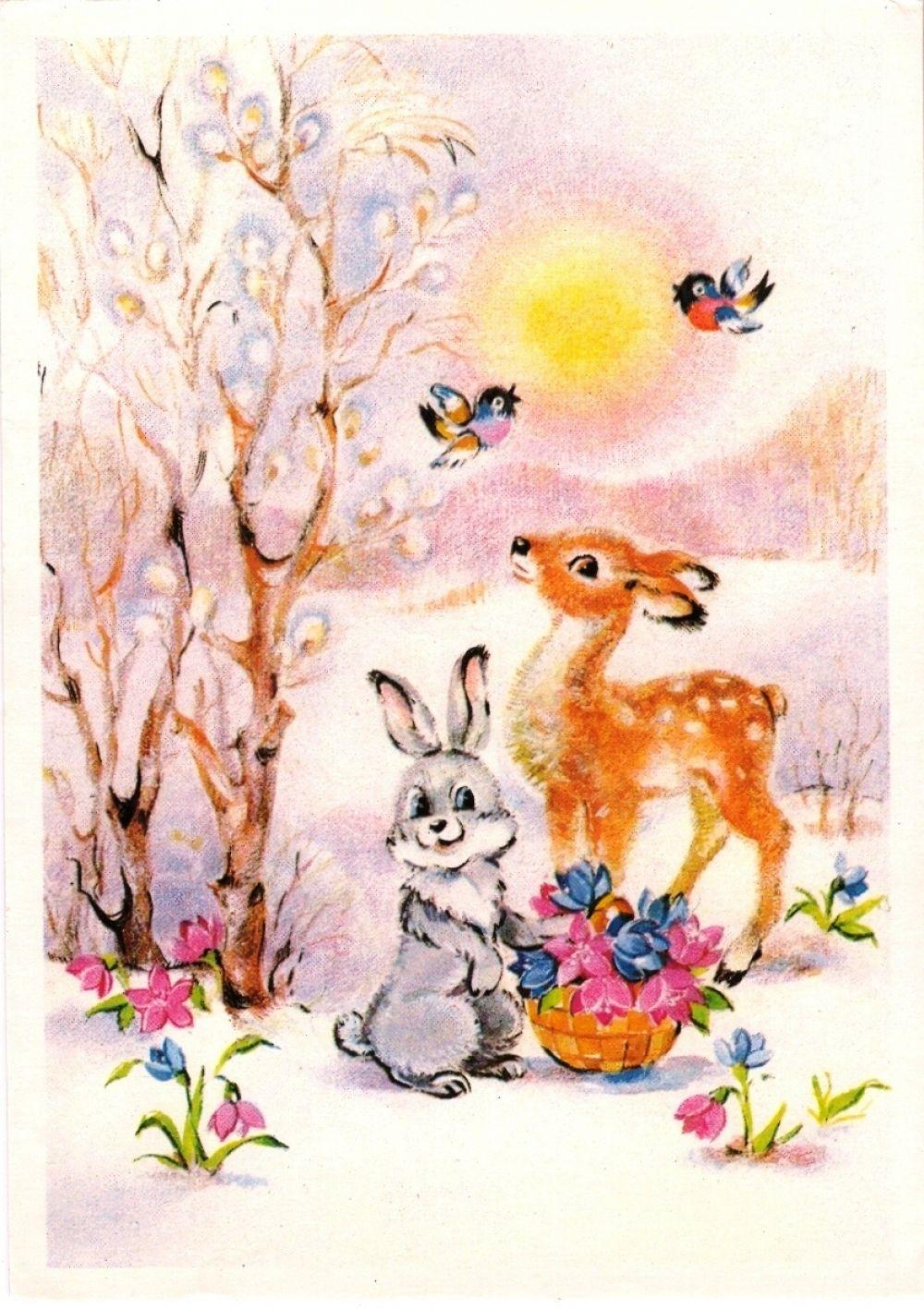 Открытка плакат, весенние открытки советские