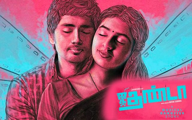 What is the reason behind Jigarthanda's delay?