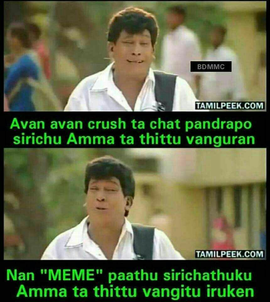 Pin By Asmara Shireen On Funny Memes Quotes Comedy Memes Funny Quotess Fun Quotes Funny
