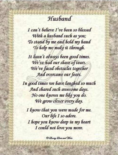 I love you david poems