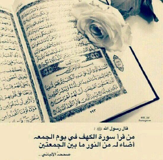 جمعة مباركة رمضان كريم Bullet Journal Journal Islam
