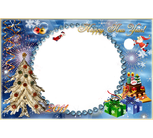 merry christmas frames png | Photo frame - Happy new year and ...