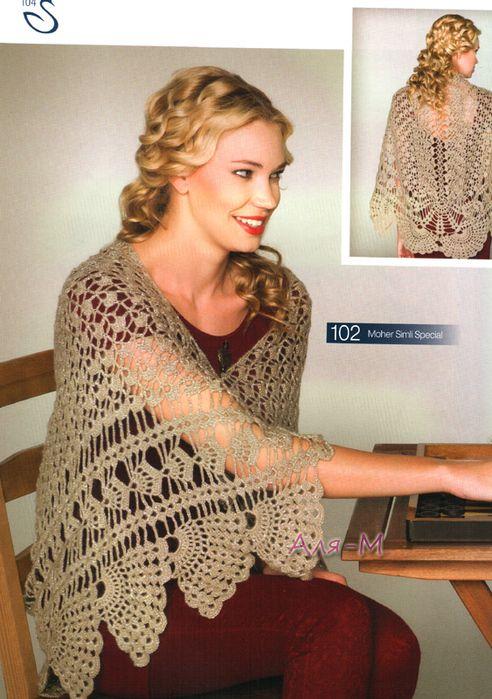 CARAMELO DE CROCHET: capa calada con abanicos en la orilla | Crochet ...