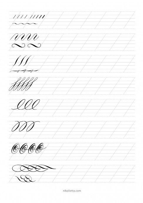 Pin De Isaura Velez En Grafomotricidad En 2020 Alfabeto Cursiva