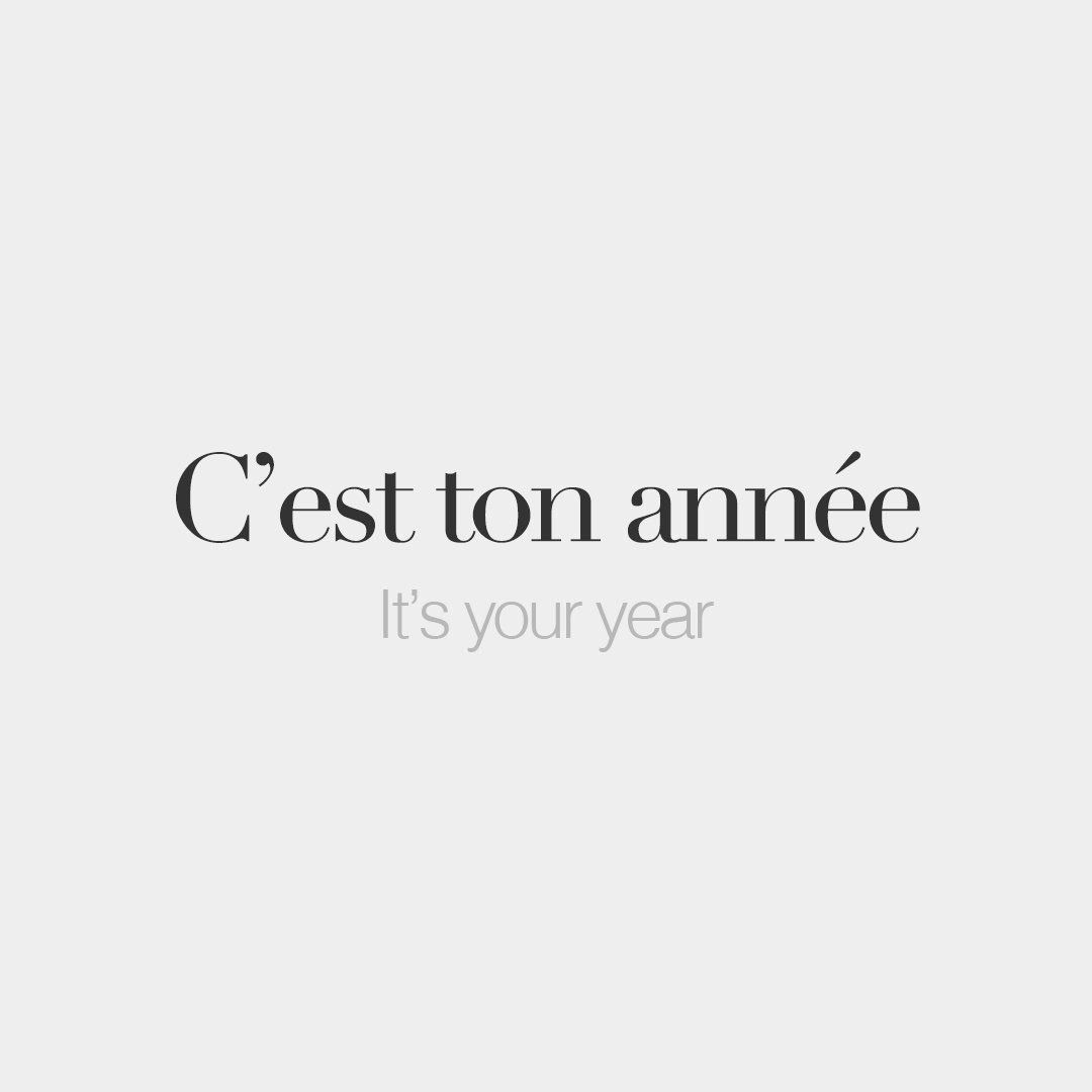 2 French Words Frenchwords Twitter French Quotes French Words French Phrases