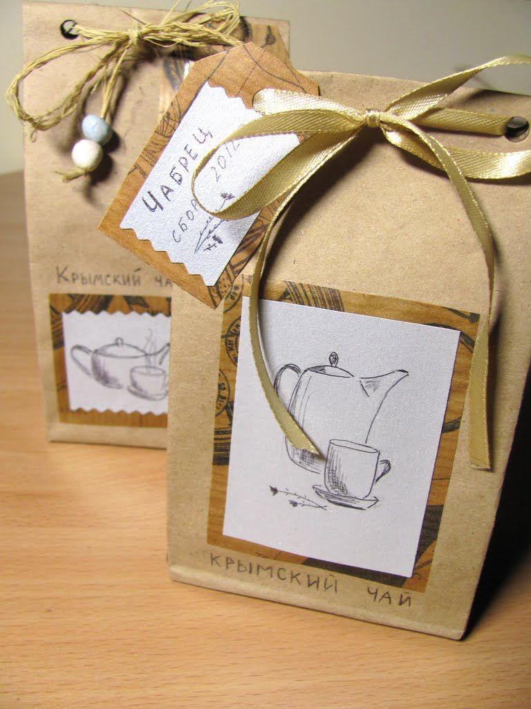 Красиво чай упаковать своими руками