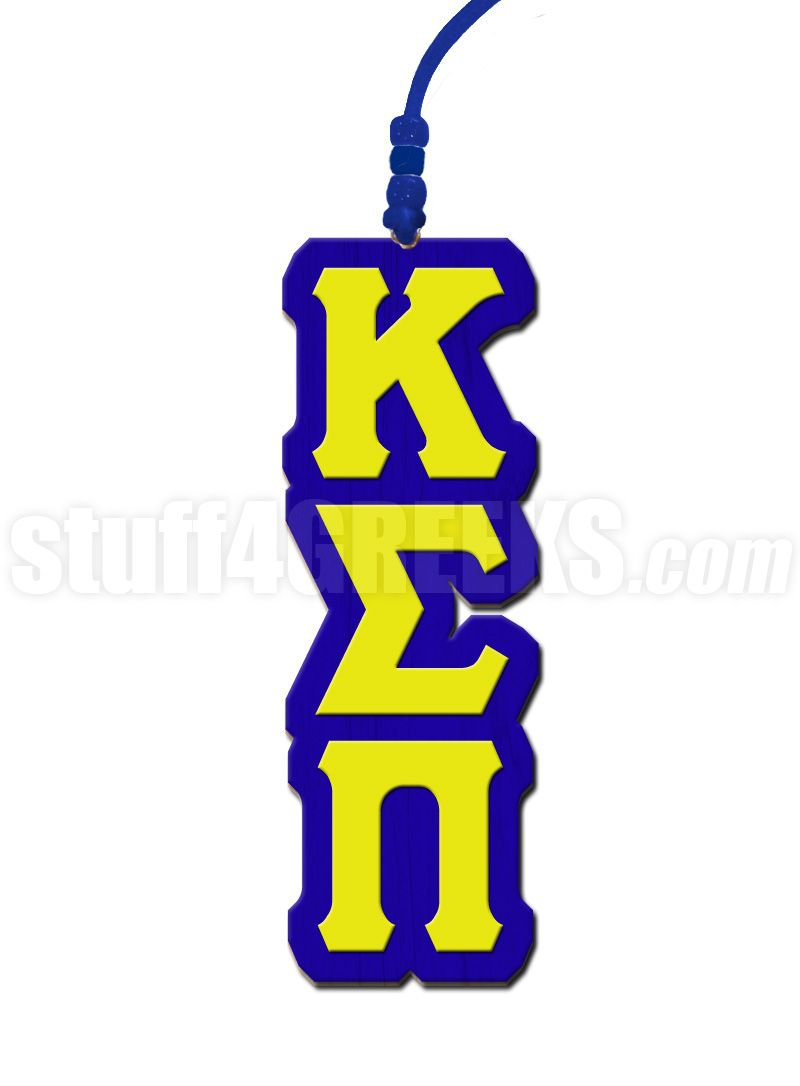 Blue and gold kappa sigma pi tiki necklace kappa sigma pi blue and gold kappa sigma pi tiki necklace biocorpaavc Choice Image