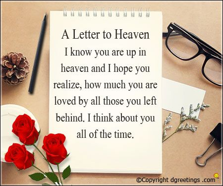 With just a click get some of the most awesome letter to Dad