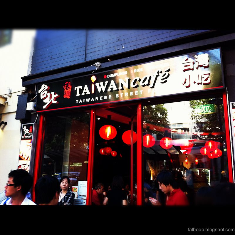 Taiwan Cafe Find Chinese Restaurants Melbourne Best Chinese Takeaway Melbourne Chinese Restaurants Melbour Chinese Restaurant Chinese Takeaway Melbourne