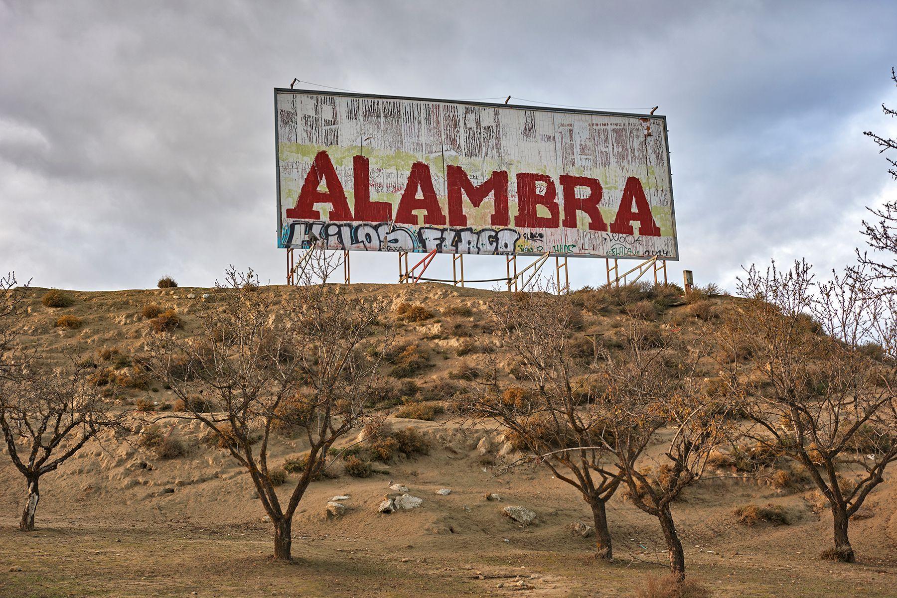 Alambra, grupo grafitero granadino.