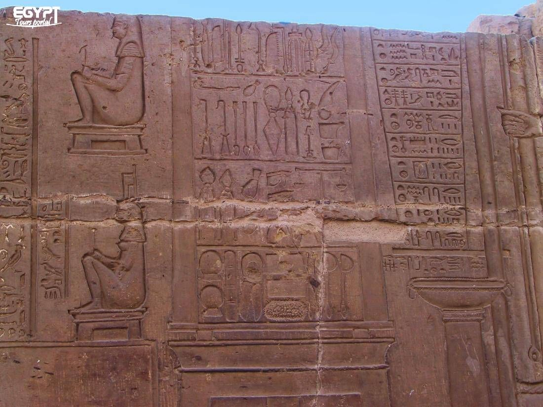 Ancient Egyptian Medicine | Ancient Egyptian Civilization