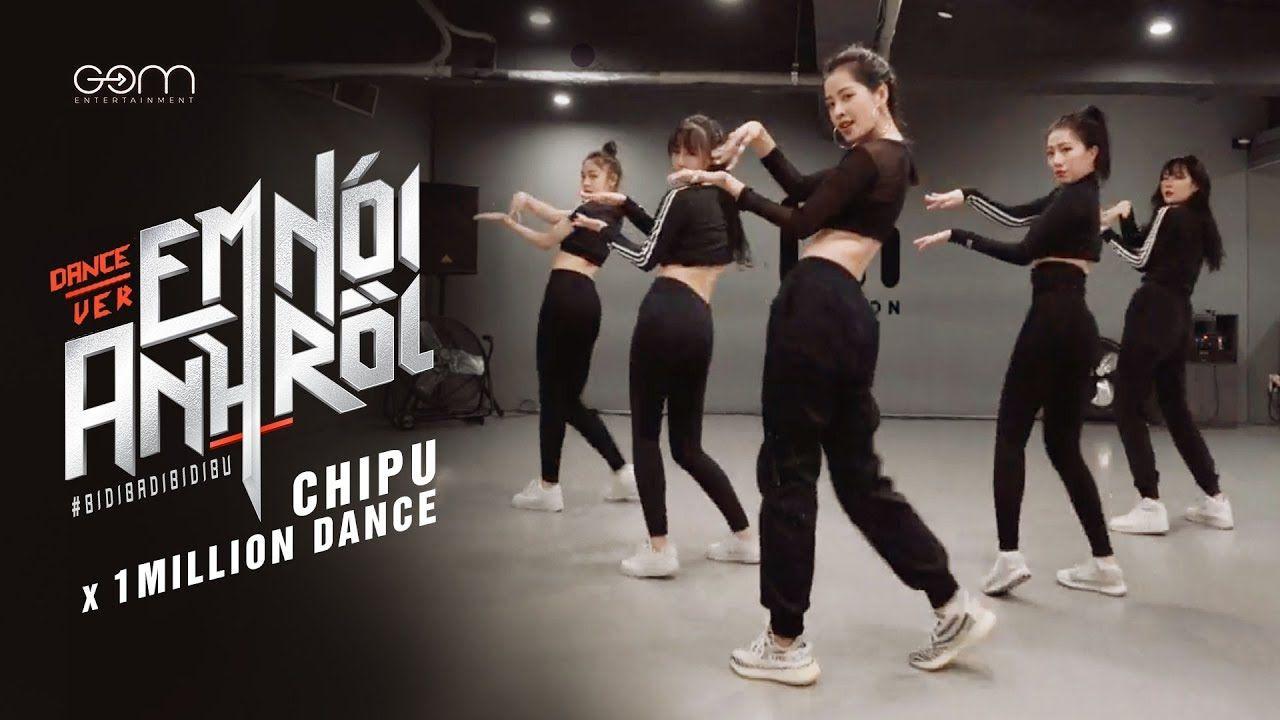(BIDIBADIBIDI... Dance studio, Dance, Choreographer