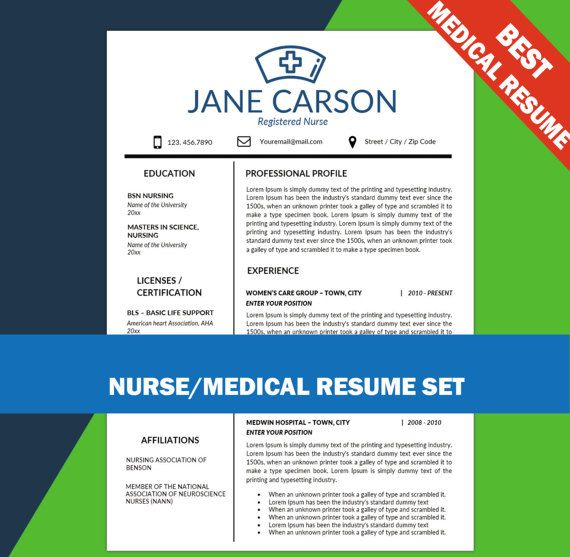 Nurse Resume Template, Nursing Resume Template, Medical Resume - medical resume template
