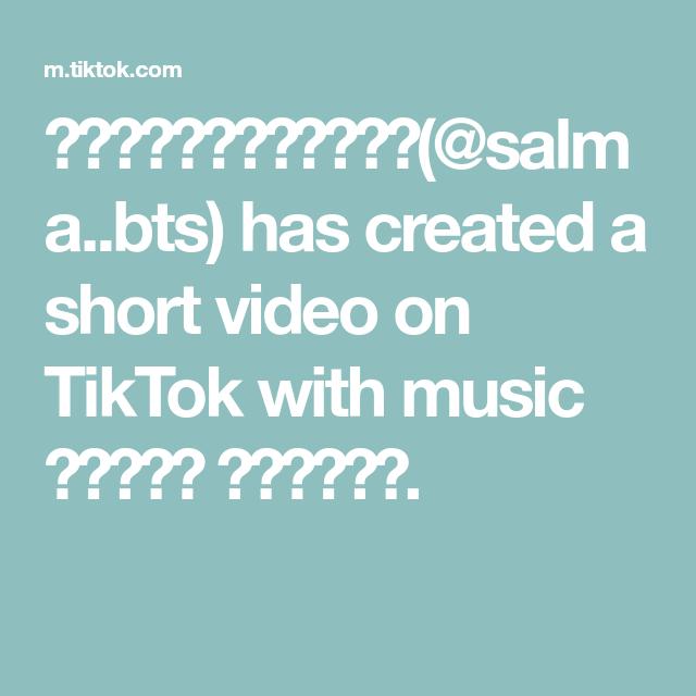 ايلافيو Salma Bts Has Created A Short Video On Tiktok With Music الصوت الأصلي In 2021 Ipod Wallpaper Cartoon Wallpaper Iphone Music