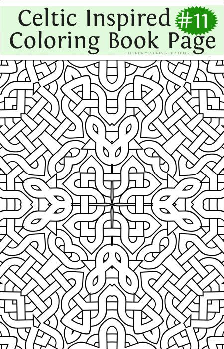 Printable Fancy Celtic Inspired Coloring Book Number 10