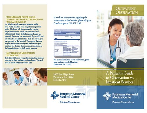 Brochure design, Pottstown Memorial Medical Center, Pottstown, PA - hospital flyer template