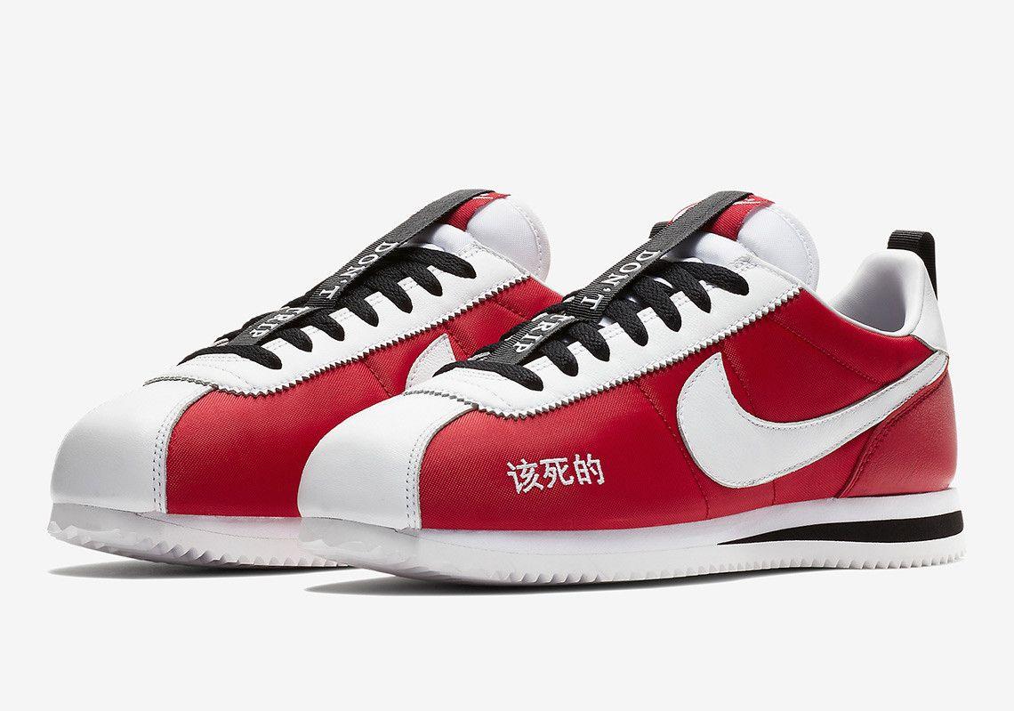 Kendrick Lamar Nike Cortez Kung Fu Kenny AR5131-510 Release Info |  SneakerNews.com