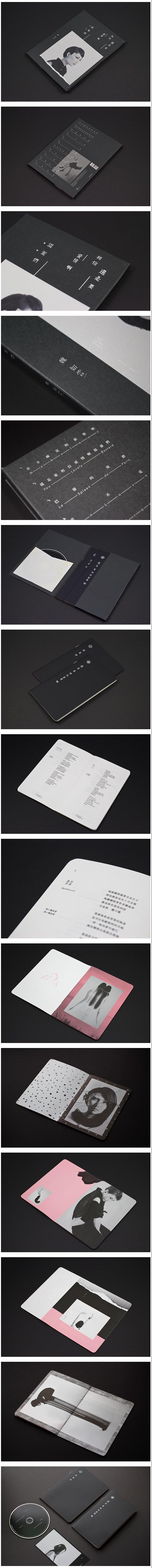 so sexy urghhh album packaging design for taiwanese female rh pinterest com