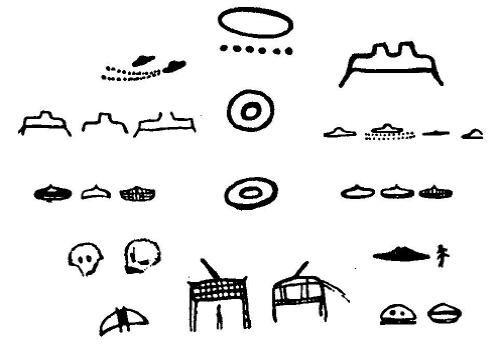 Resultados de la Búsqueda de imágenes de Google de http://www.bibliotecapleyades.net/imagenes_aliens/contact14_21.jpg