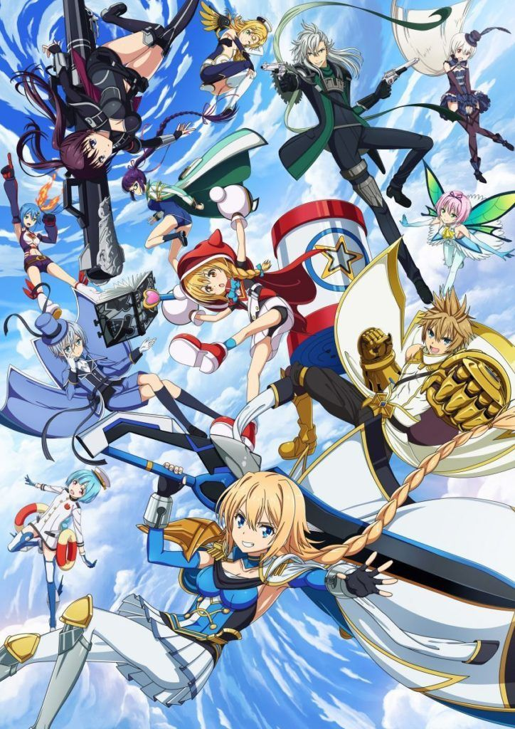 HanGyakuSei Million Arthur Anime Visual Anime release