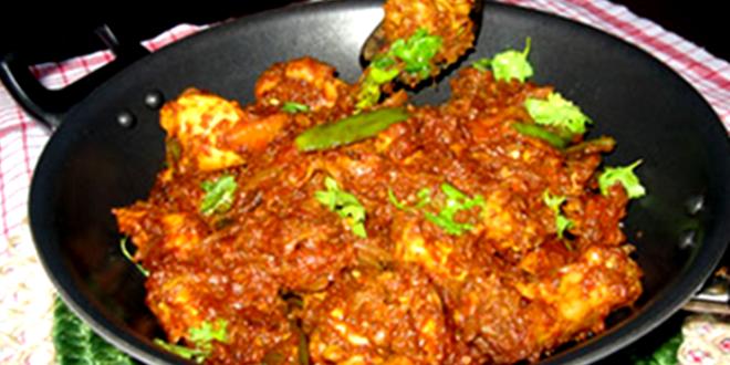 Chicken karahi recipe chicken beef pinterest recipe recipe chicken karahi recipe pakistani cooking recipes and continental food recipes forumfinder Gallery