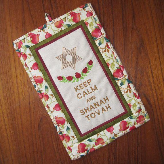 rosh hashanah cards uk