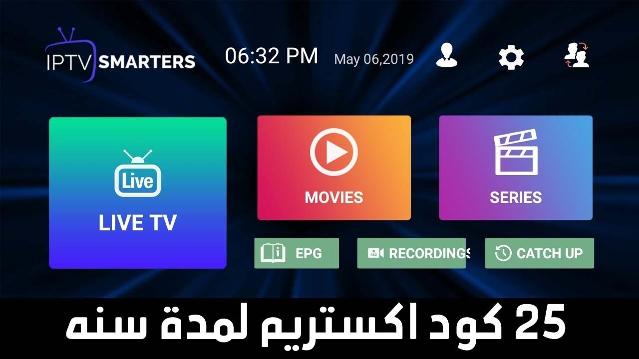 Pin by عرب للمعلوميات on iptv (With images) Smart tv