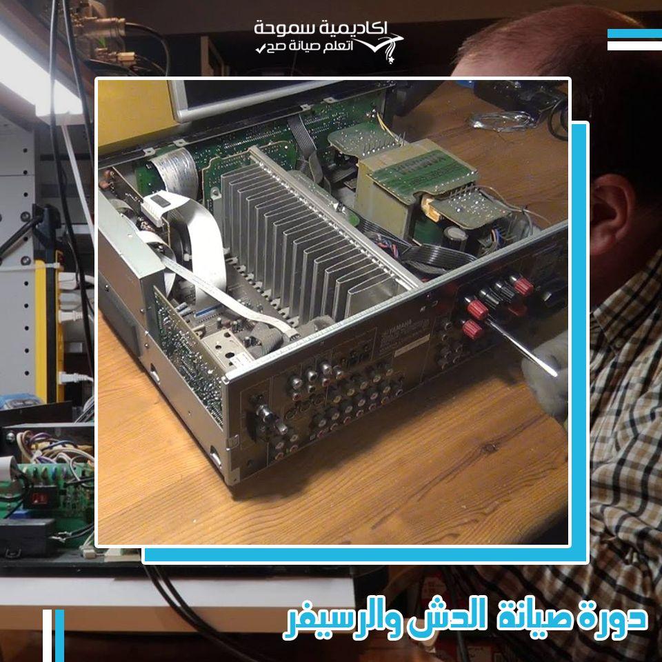 أقوى دورة لتعليم صيانة وتصليح الرسيفر من الصفر الي الاحتراف Graphic Card Electronic Components Electronic Products