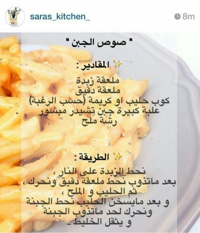 Pin By Manal Fayyad On منوعات Cooking Videos Tasty Cookout Food Cooking Recipes Desserts