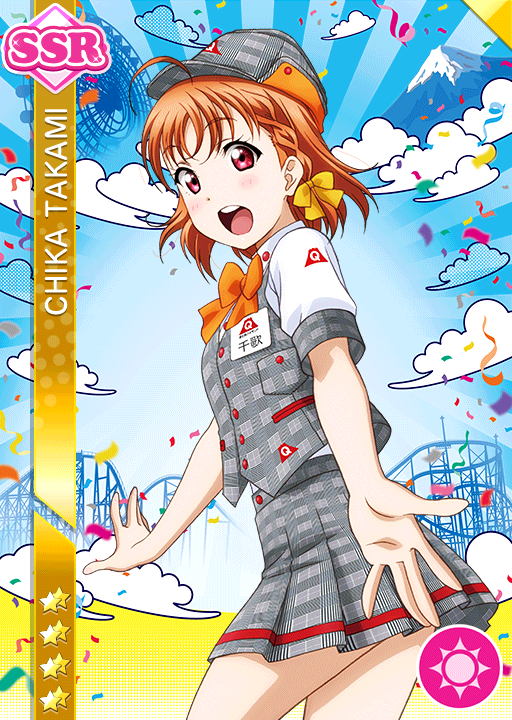 Love Live! School Idol Festival Takami Chika in 2019