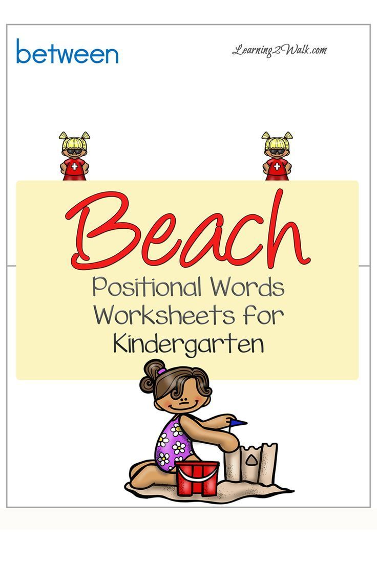 Beach Positional Words Worksheets For Teaching Ideas