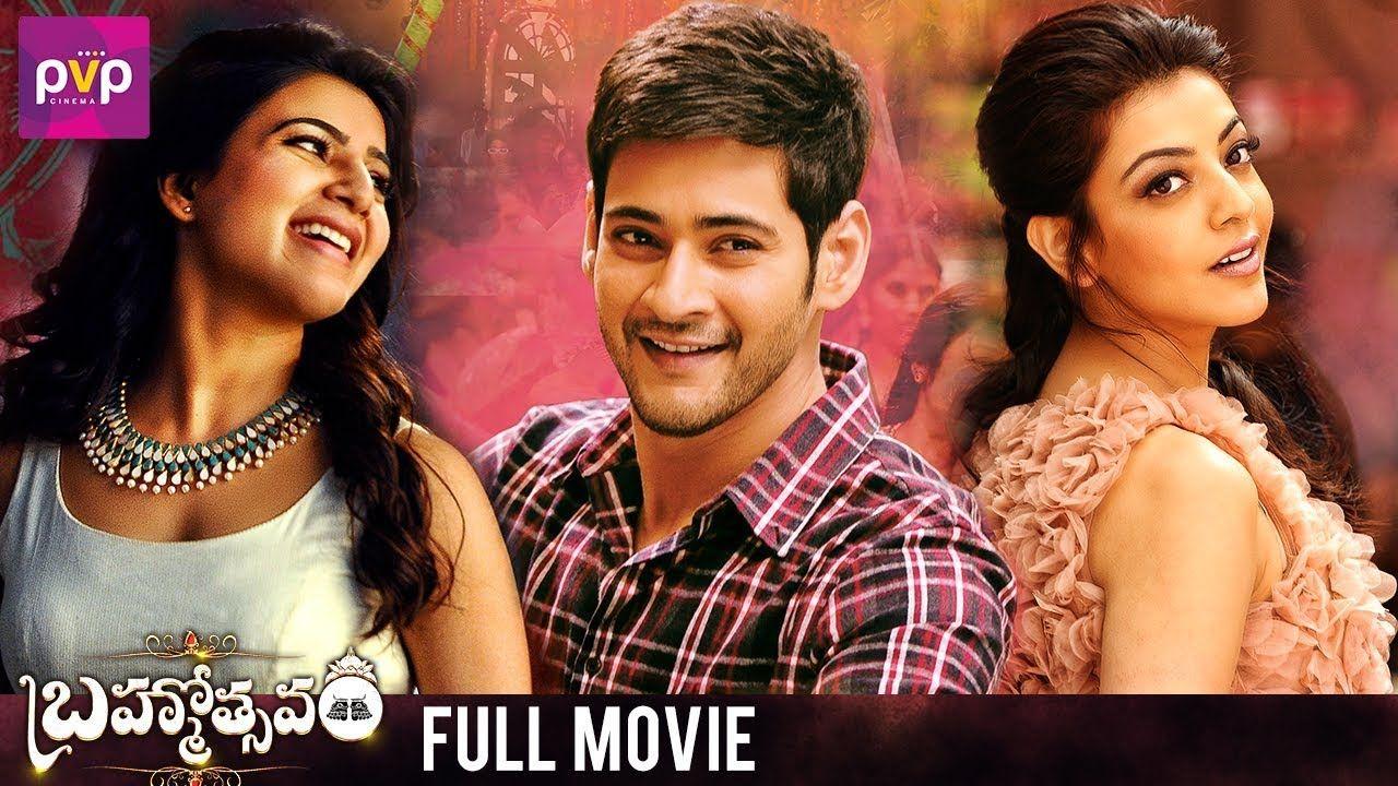 Actor Mahesh Babu Latest Telugu Movie 2017 Movies 2017