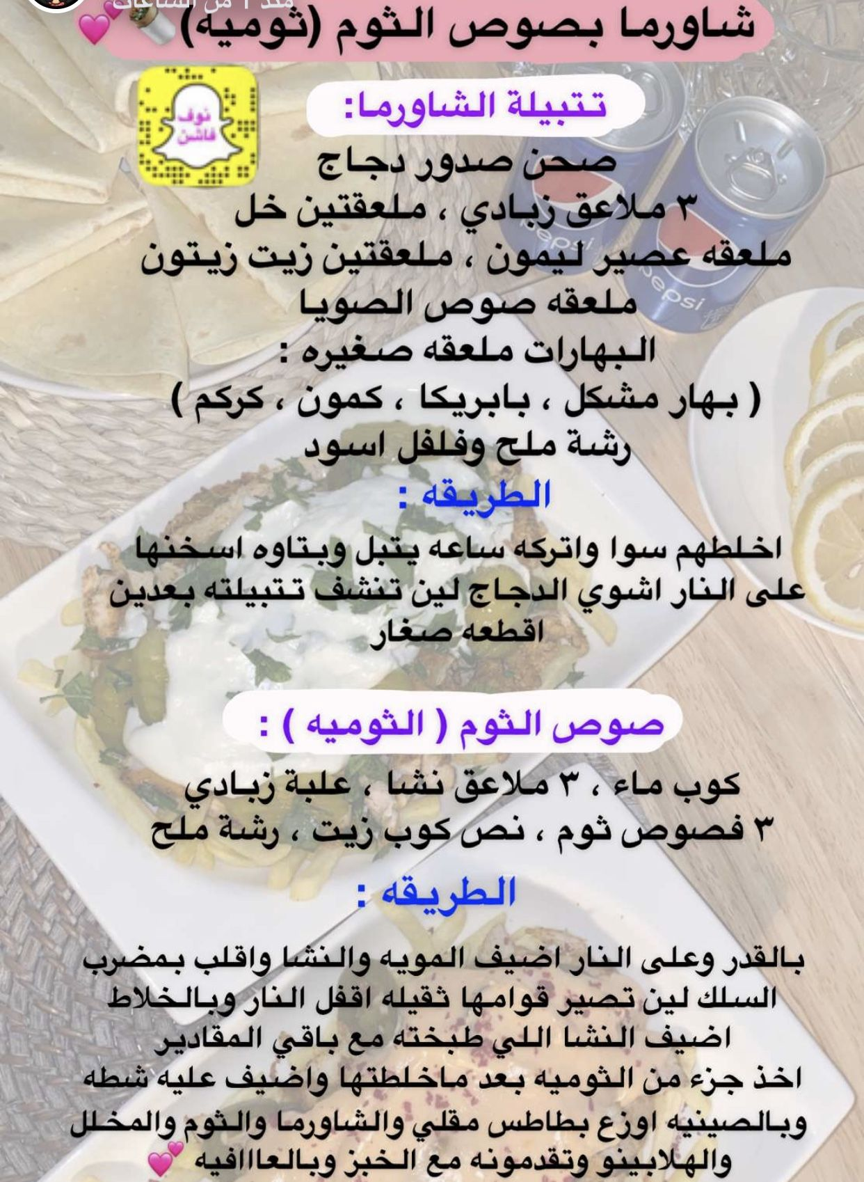 Pin By Ghada Alotaibi On طبخات Sandwiches Personalized Items Daal