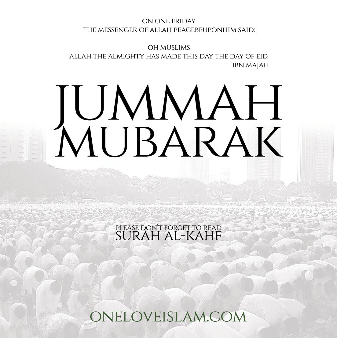 Jummaheid muslim pinterest eid islam and jumma mubarik jummaheid kristyandbryce Choice Image