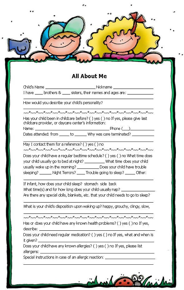 All About Me | Form Courtesy Precious Little Ones Childcare | Tiny